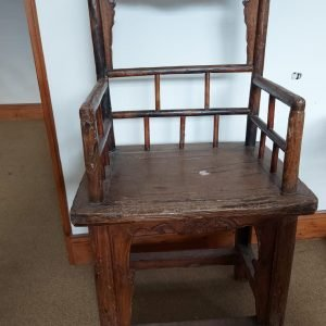Antique Chinese chair price 200 euro